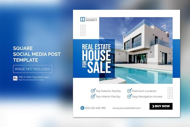 부동산 하우스 부동산 instagram 게시물 또는 스퀘어 웹 배너 광고 템플릿