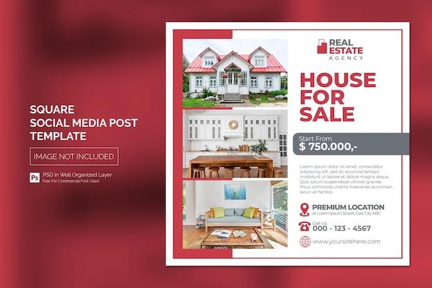 Рекламный шаблон поста в instagram или квадратного веб-баннера real estate house property