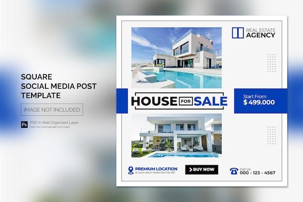 부동산 집 속성 instagram 게시물 또는 정사각형 웹 배너 광고 템플릿