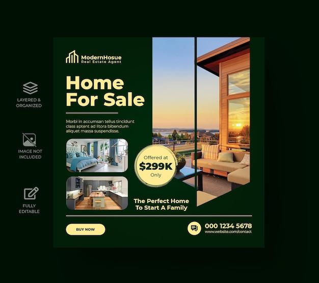 부동산 집 속성 인스 타 그램 게시물 또는 사각형 웹 배너 광고 템플릿