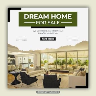 Рекламный шаблон поста в instagram или квадратного веб-баннера Premium Psd