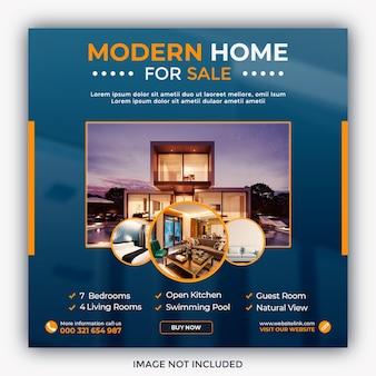 부동산 집 속성 instagram 게시물 또는 사각형 웹 배너 템플릿