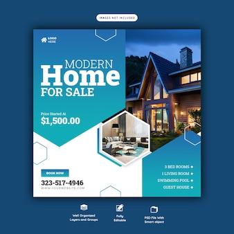 Post di instagram di proprietà della casa immobiliare o modello di banner per social media
