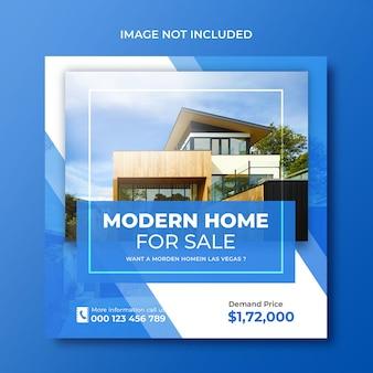 부동산 집 부동산 판매 프로모션 소셜 미디어 instagram 스퀘어 포스트 템플릿
