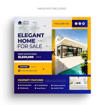 Недвижимость, недвижимость, недвижимость, социальные сети, веб-баннер, флаер и шаблон сообщения в instagram