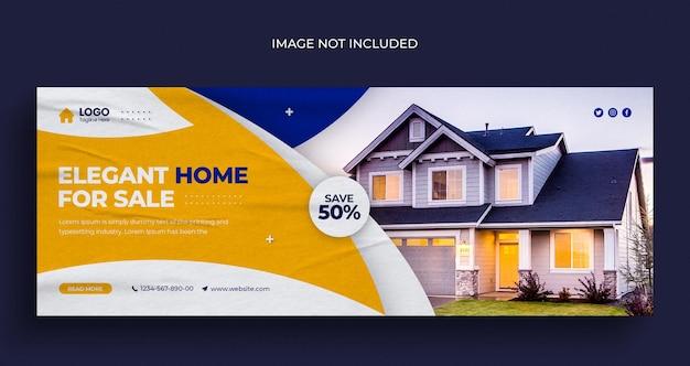부동산 집 속성 소셜 미디어 웹 배너 전단지 및 facebook 표지 사진 디자인 템플릿