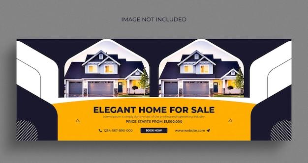Веб-баннер флаер в социальных сетях и шаблон оформления обложки facebook с фото в социальных сетях