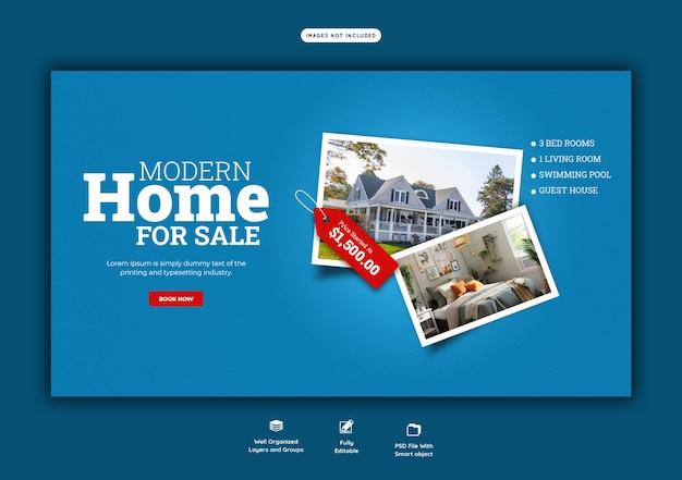 Шаблон веб-баннера недвижимости