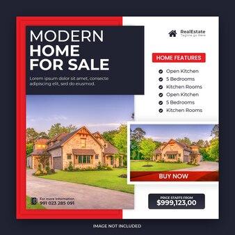 Публикация в instagram о продаже недвижимости или шаблон баннера в социальных сетях