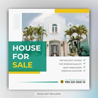 Пост в социальных сетях о продаже недвижимости или дизайн шаблона квадратного баннера