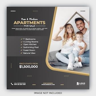 부동산 집 소셜 미디어 게시물 또는 광장 배너 템플릿
