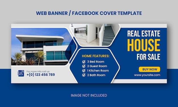 웹 배너 또는 페이스 북 커버를 판매하는 부동산 현대 주택 부동산