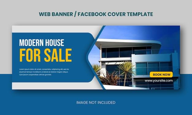 Недвижимость современный дом недвижимость продажа веб-баннер или обложка facebook