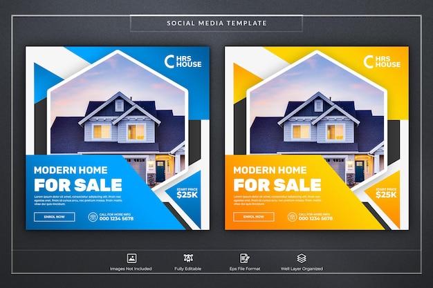 Баннер для продажи недвижимости в социальных сетях или шаблон квадратного флаера