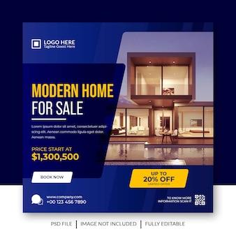 Real estate social media banner or square flyer template