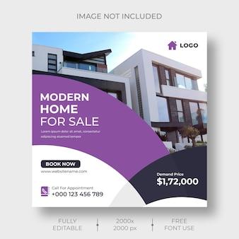 Real estate social media or instagram post banner template