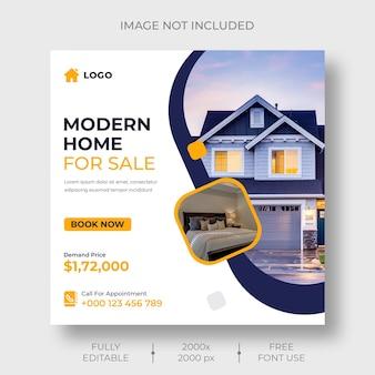 Real estate social media or instagram post template