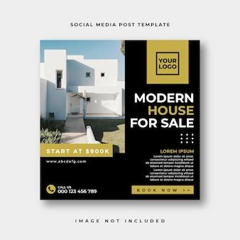 不動産ソーシャルメディアの投稿または正方形のウェブバナー広告テンプレート
