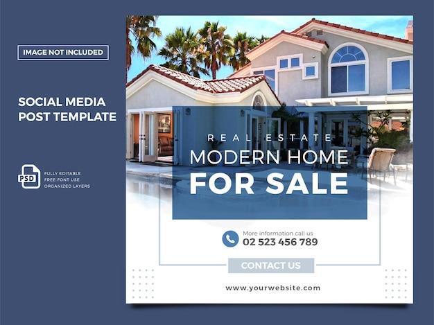 Шаблон сообщения в социальных сетях о недвижимости премиум-класса psd