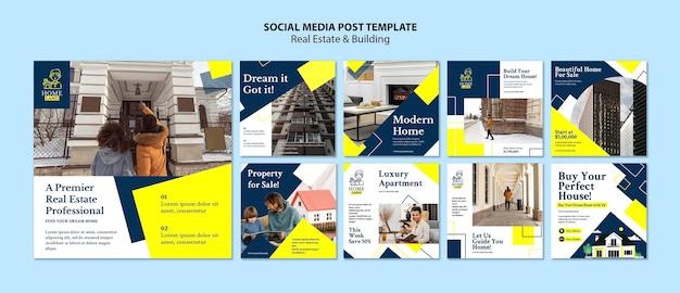 부동산 소셜 미디어 게시물 템플릿