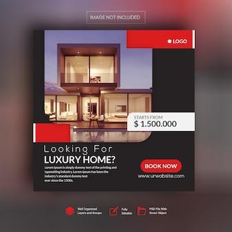 Шаблон баннера для публикации в социальных сетях о недвижимости