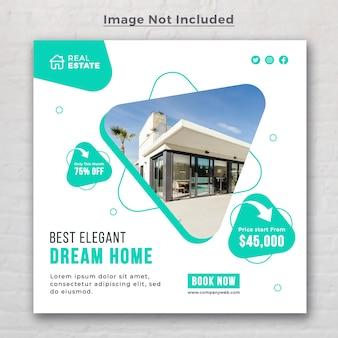 Шаблон квадратного баннера недвижимости