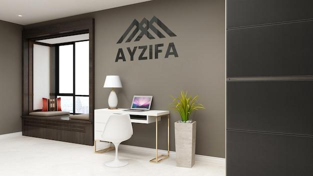 古典的なビジネス屋内ワークスペースオフィスでのリアルな3dロゴモックアップ