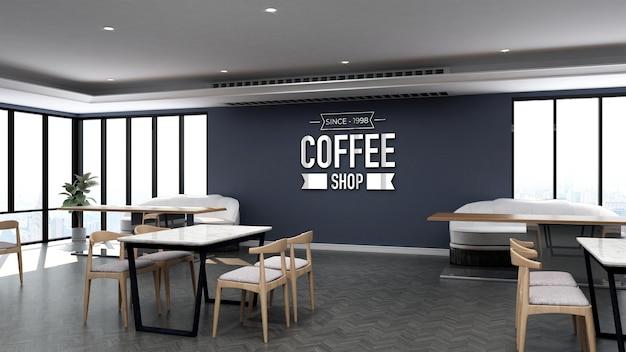 Реалистичный 3d макет стены с логотипом в офисе ресторана Premium Psd