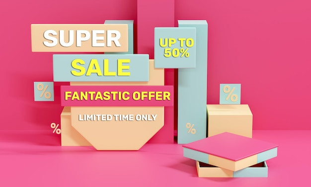 Реалистичная 3d супер распродажа красочный