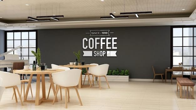 モダンなカフェバーのインテリアでリアルな3d壁のロゴのモックアップ