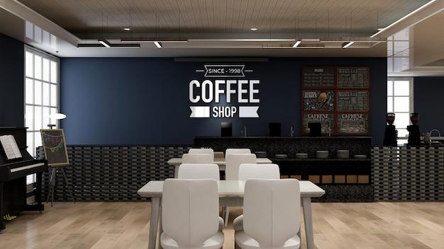 モダンなコーヒーショップバーのインテリアでリアルな3d壁のロゴのモックアップ