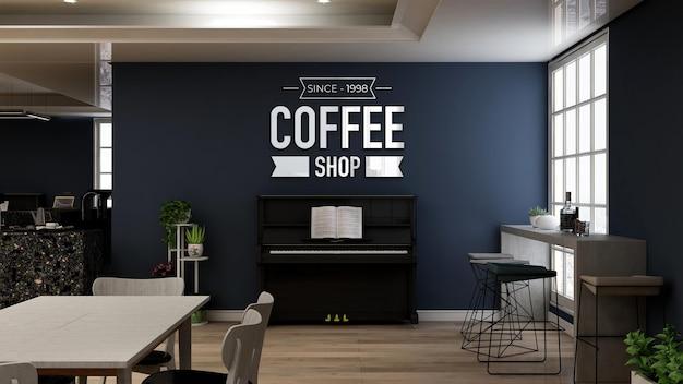 ピアノとカフェでリアルな3d壁のロゴのモックアップ