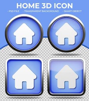 リアルな青いガラスボタン光沢のある円形と正方形の3dホームまたはアドレスアイコン