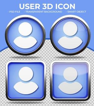 リアルな青いガラスボタン光沢のある円形と正方形の3dユーザーアイコン