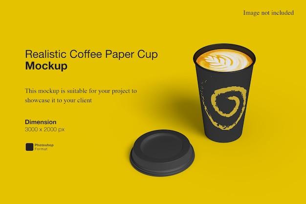 현실적인 커피 종이컵 모형