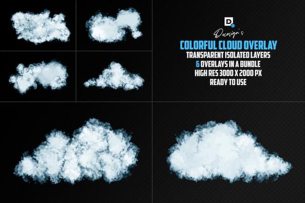 リアルなカラフルな雲のオーバーレイレンダリング