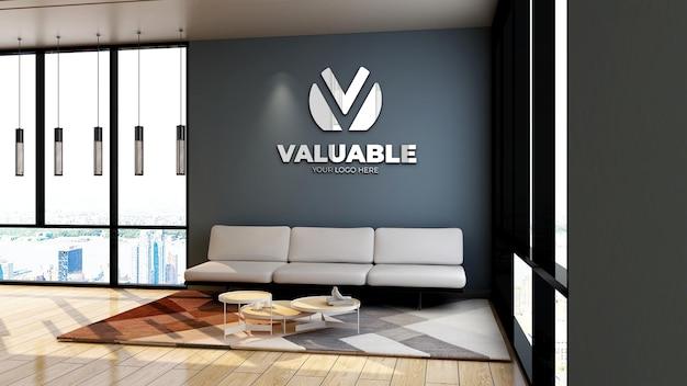 소파와 나무 바닥이 있는 미니멀한 사무실 로비 대기실의 현실적인 회사 로고 모형