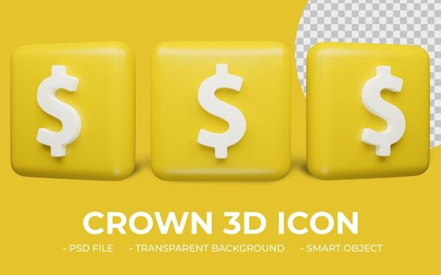 현실적인 달러 기호 아이콘 3d 렌더링