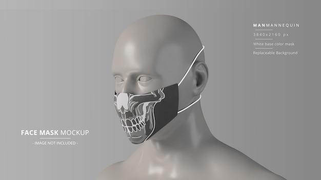 현실적인 패브릭 페이스 마스크 모형 왼쪽 투시도
