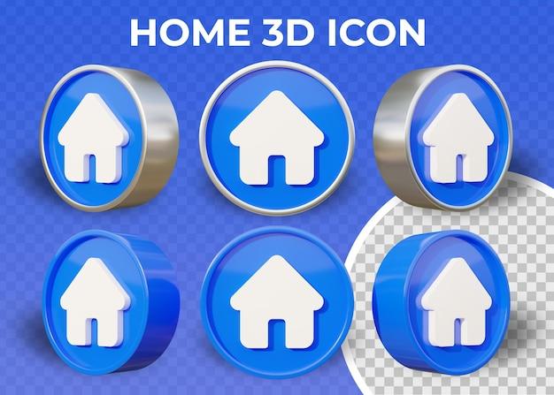 현실적인 평면 3d 홈 아이콘