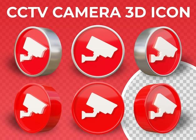 현실적인 평면 3d 아이콘 cctv 카메라 절연