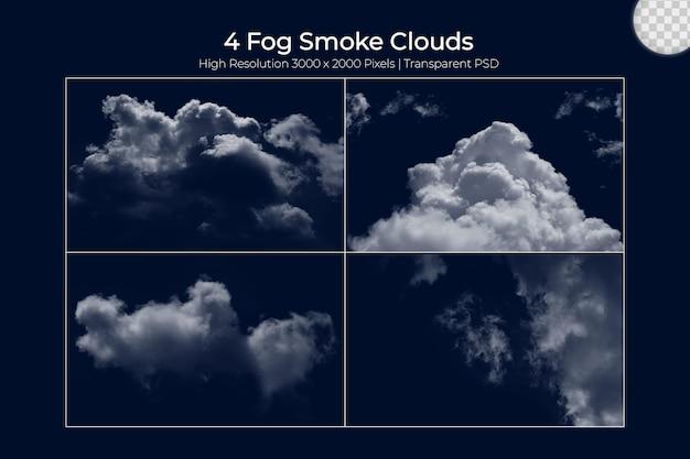 현실적인 안개 증기 안개 구름 se