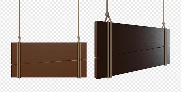 Реалистичная подвесная коричневая доска с изолированными веревками