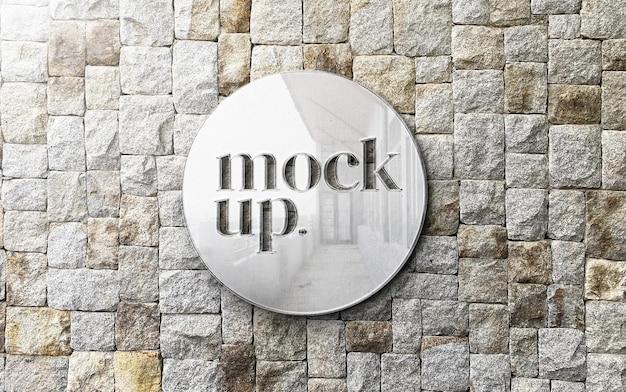 Реалистичный макет логотипа на кирпичной стене