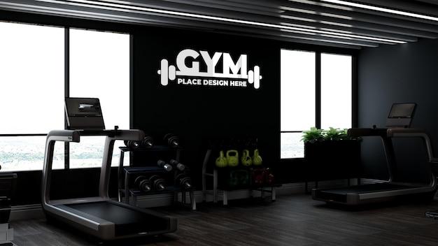 피트니스 또는 체육관 방 모형에서 현실적인 로고 모형