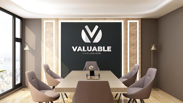 Реалистичный макет логотипа в роскошном конференц-зале