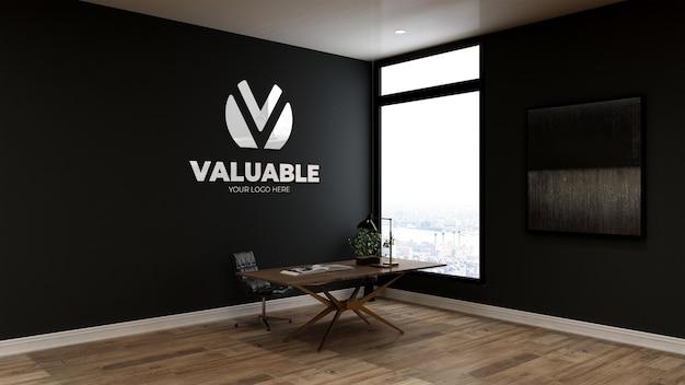 Реалистичный макет логотипа в частном домашнем офисе