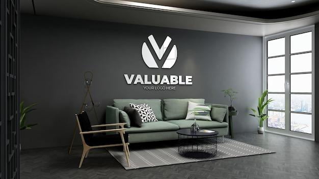 Реалистичный макет логотипа в гостиной для отдыха или в холле офиса в комнате ожидания