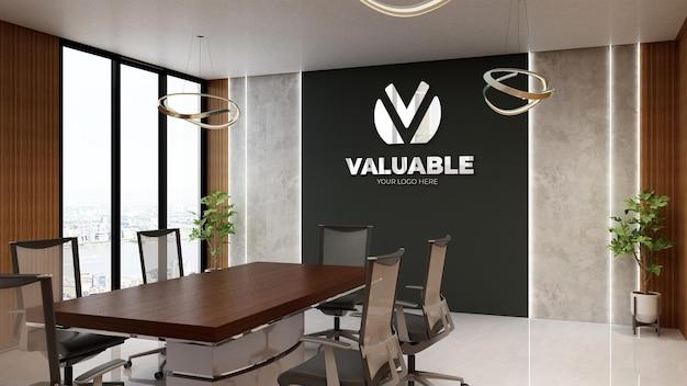 Реалистичный макет логотипа в современном конференц-зале