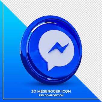 分離されたリアルなメッセンジャー3dロゴ